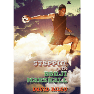 Steppin with Benji Marshall by David Riley